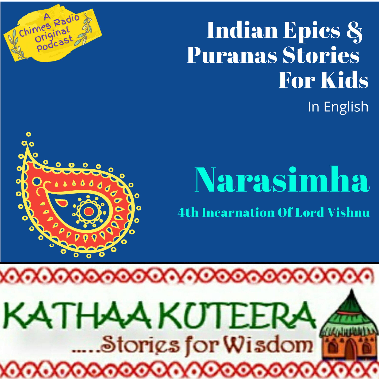 Narasimha Avatara - 4th Incarnation of Lord Vishnu