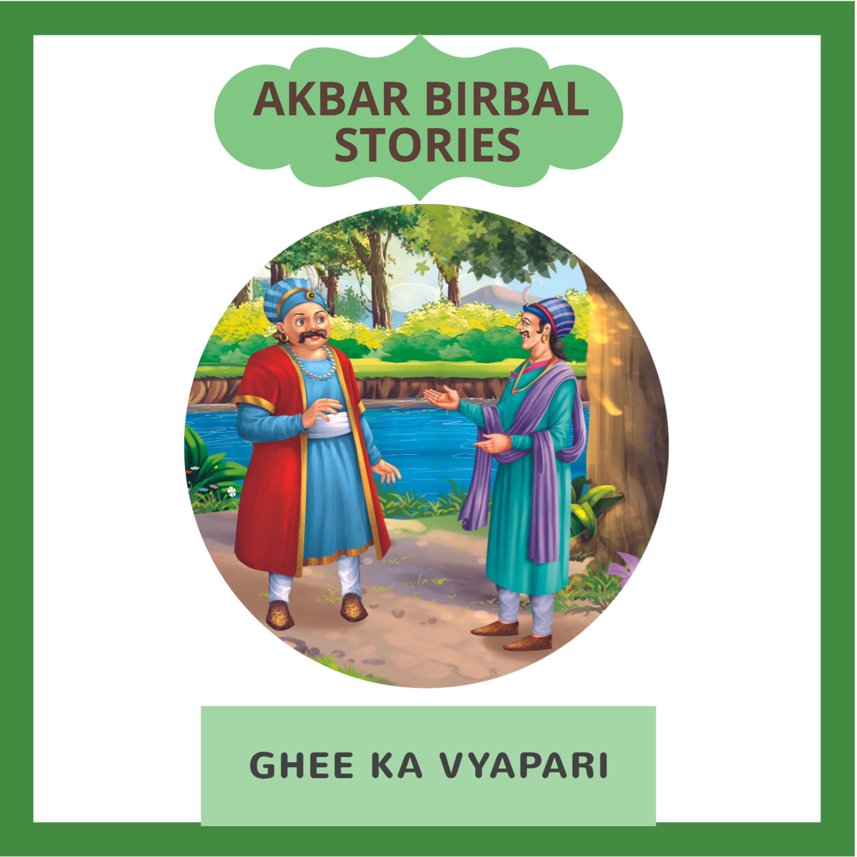 Ghee Ka Vyapari (घी का व्यापारी)