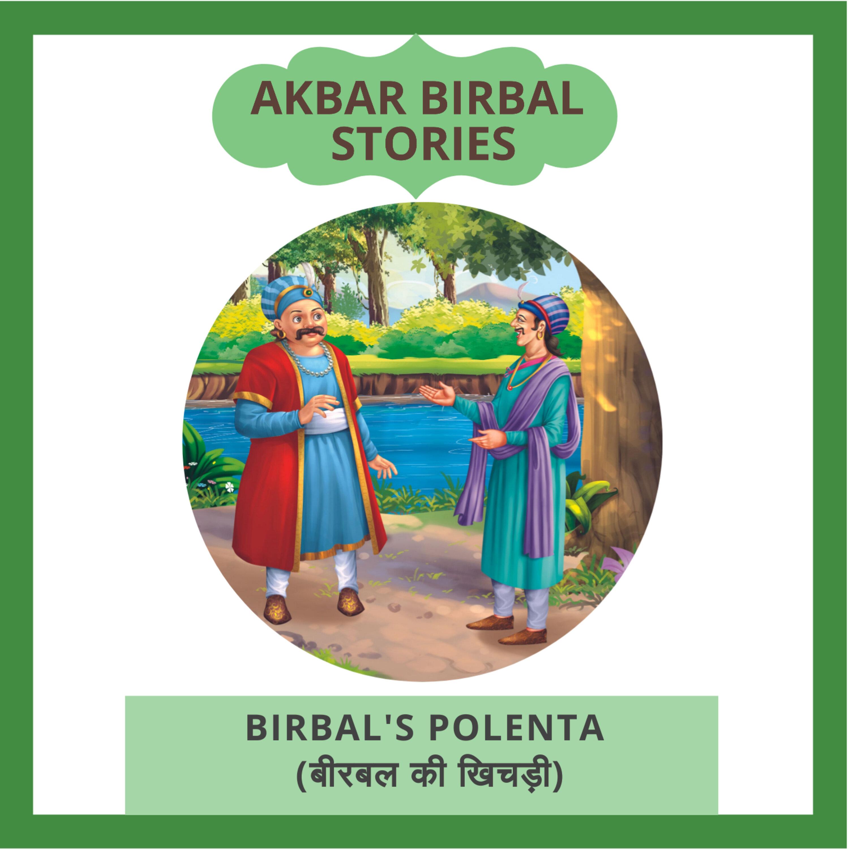 Birbal's Polenta (बीरबल की खिचड़ी)