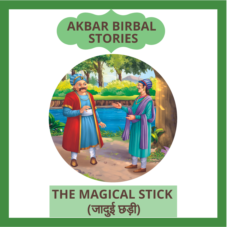 The Magical Stick (जादुई छड़ी)