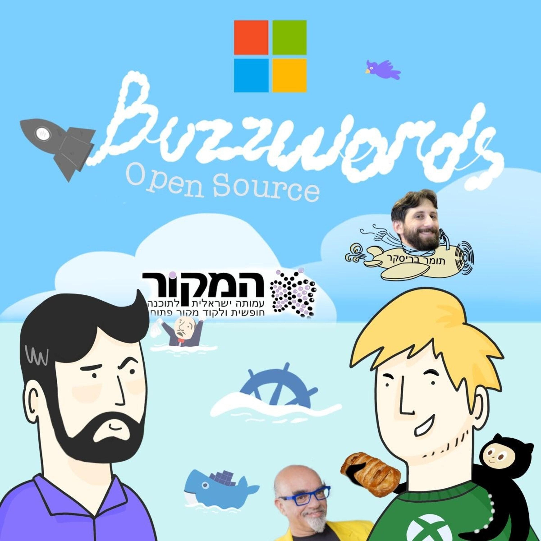 Buzzwords – קוד פתוח