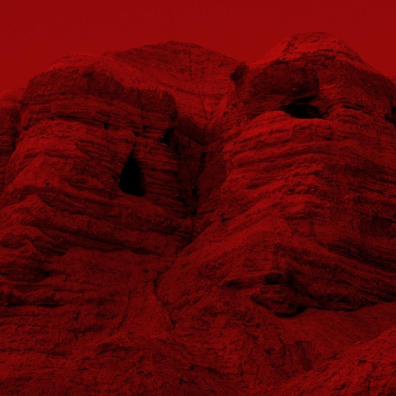 ממצאים נדירים התגלו בחפירות במדבר יהודה