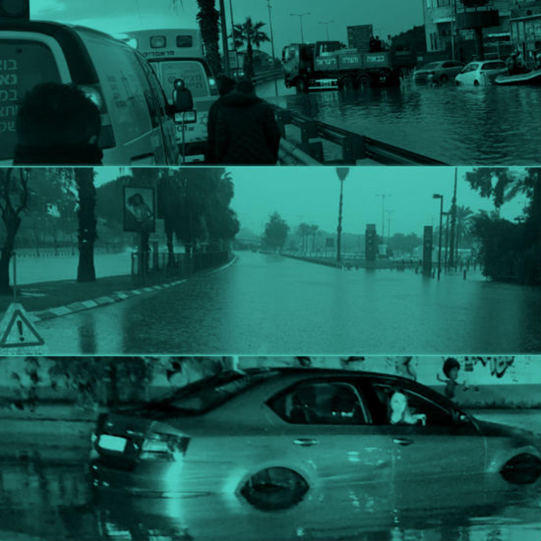 פרק 16 | אחרינו המבול