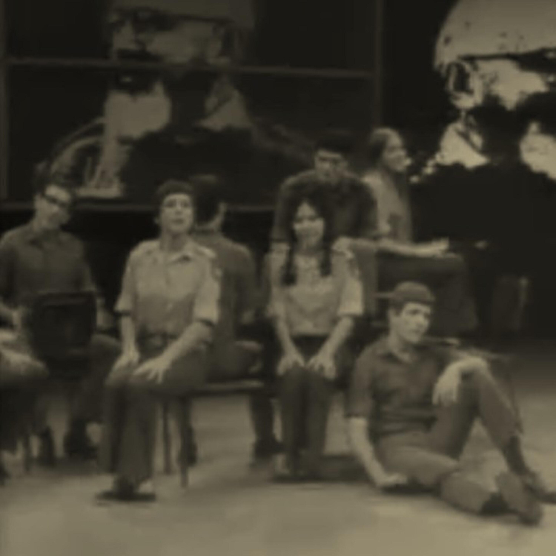 """להקת הנח""""ל במועדון הזמר 1970"""