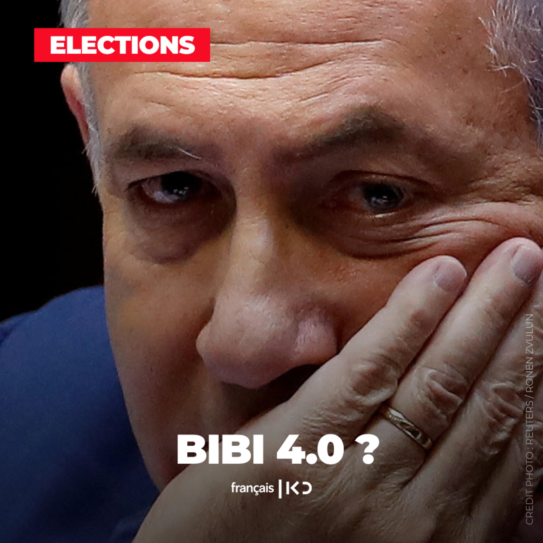 Le défi de Netanyahu 4.0