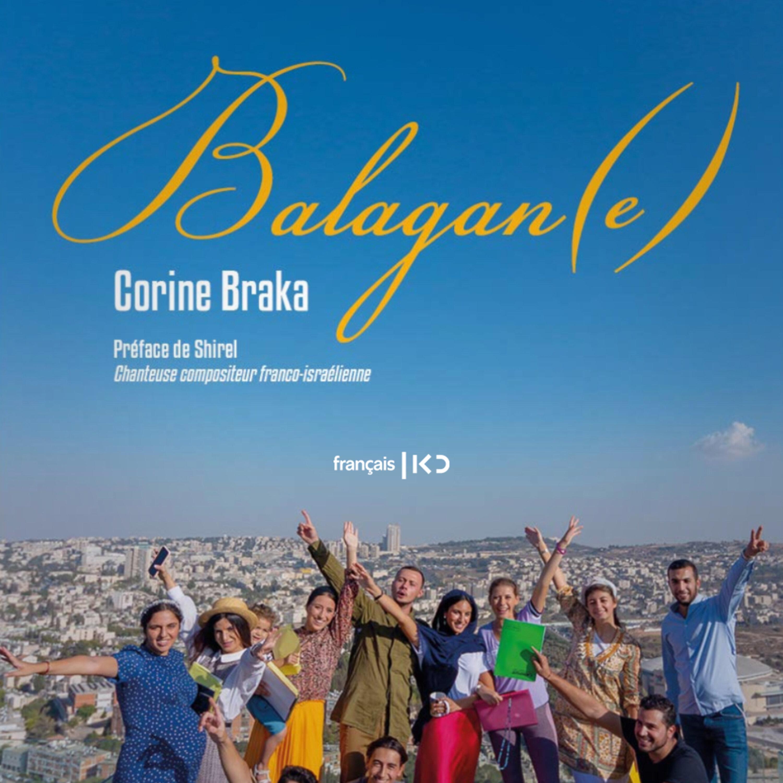 ''Balagan''