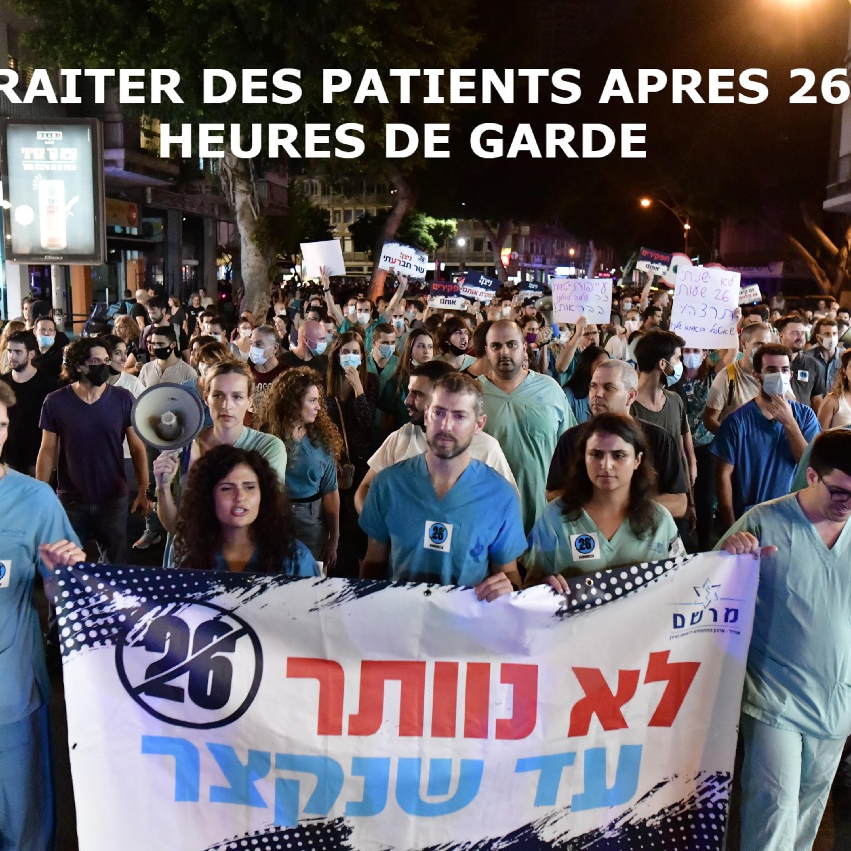 TRAITER DES PATIENTS APRES 26 HEURES DE GARDE