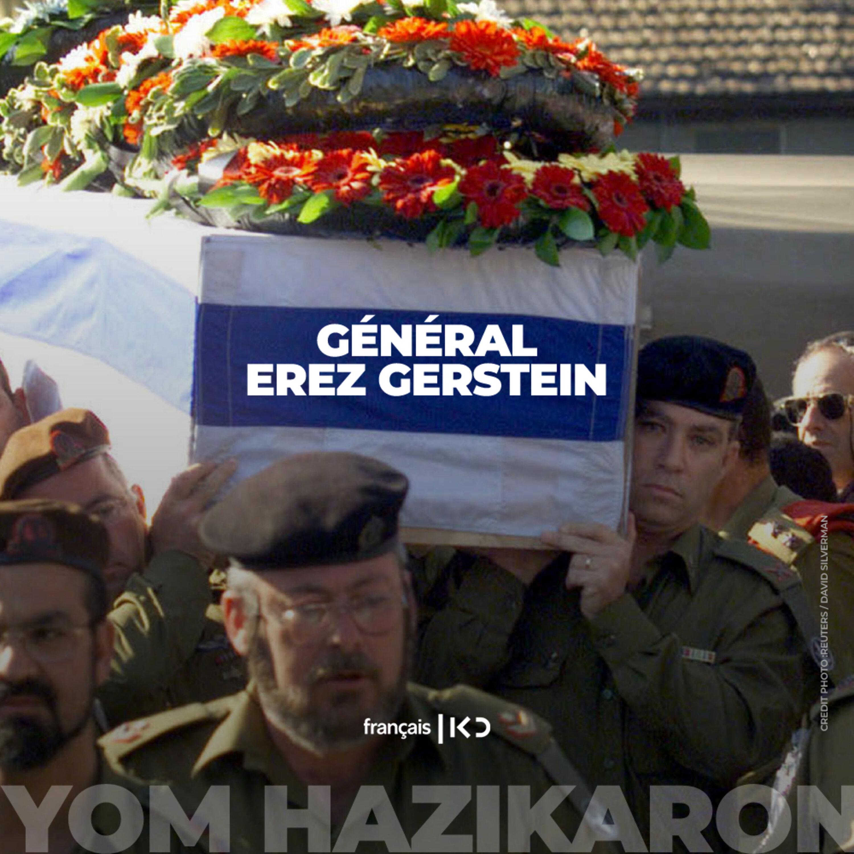 "Yom Hazikaron - Témoignages - ""Géneral Erez Gerstein"""