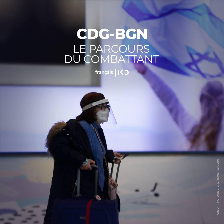 CDG-BGN : Le parcours du combattant