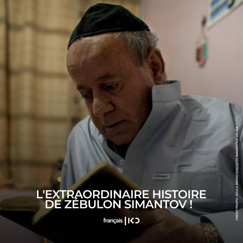 L'extraordinaire histoire de Zébulon Simantov !