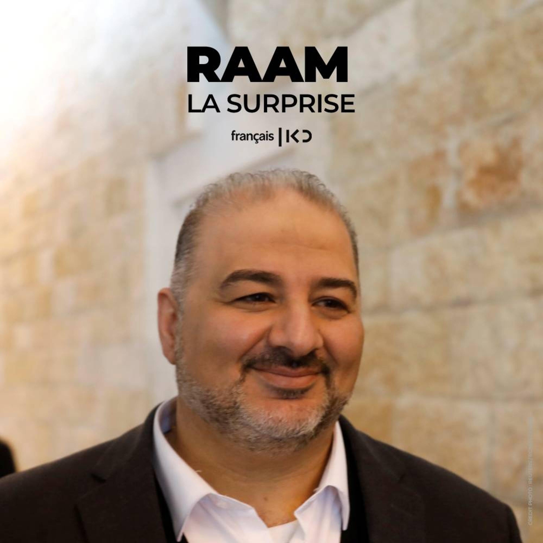 Raam passe le seuil d'éligibilité