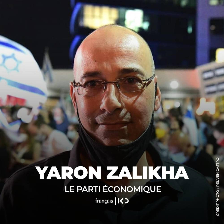 Yaron Zalikha, le parti économique