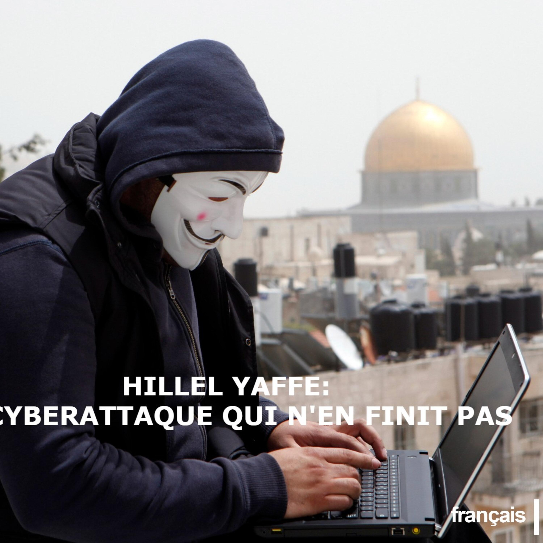 La cyberattaque de Hadera est-elle si grave?