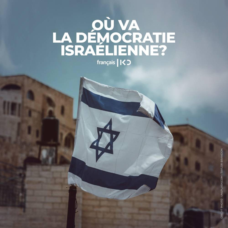 Lanceur d'alerte ! Où va la démocratie israélienne ?