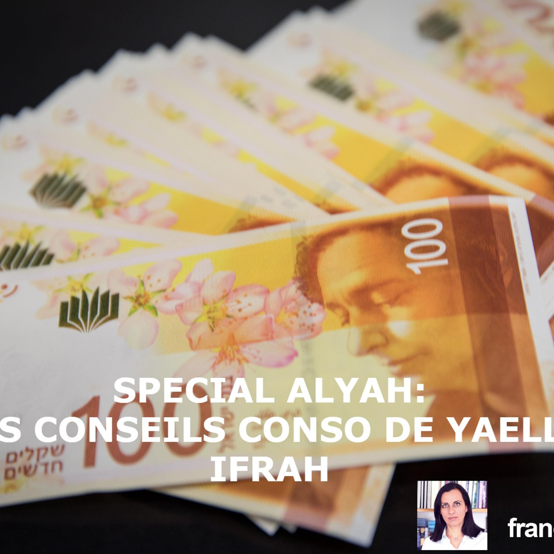 Les conseils economiques et conso de Yaelle Ifrah pour les Olim