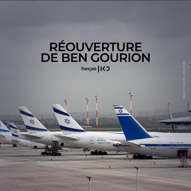 Réouverture de Ben Gourion