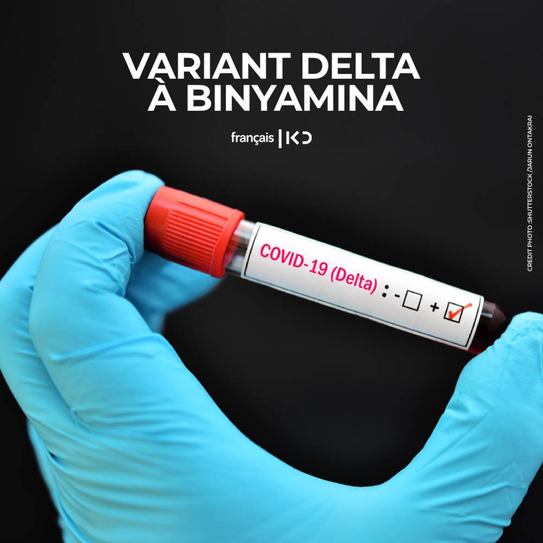 Variant delta à Binyamina