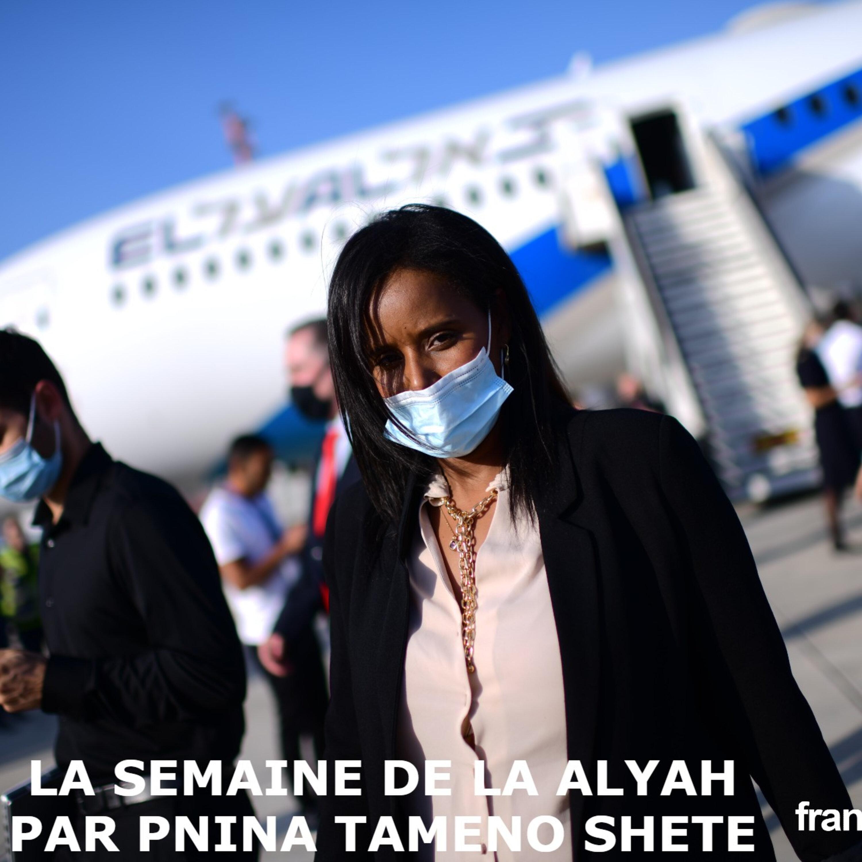 La semaine de la Alyah, par Pnina Tameno Shete