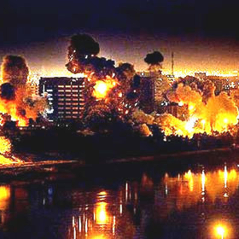 כך נשמענו: 30 שנה למלחמת המפרץ