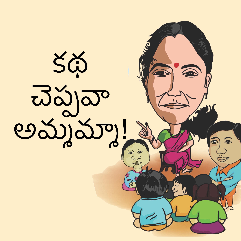 హ్యాపీ ఉమెన్స్ డే (Happy Women's day)