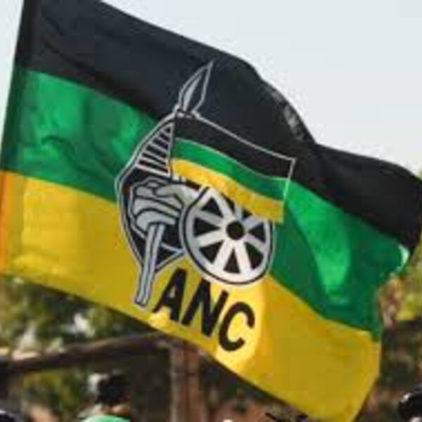 Declaratory order filed against ANC