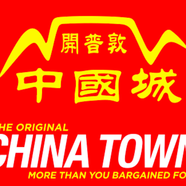 Are merchants at Cape Town's China Towns tax compliant?