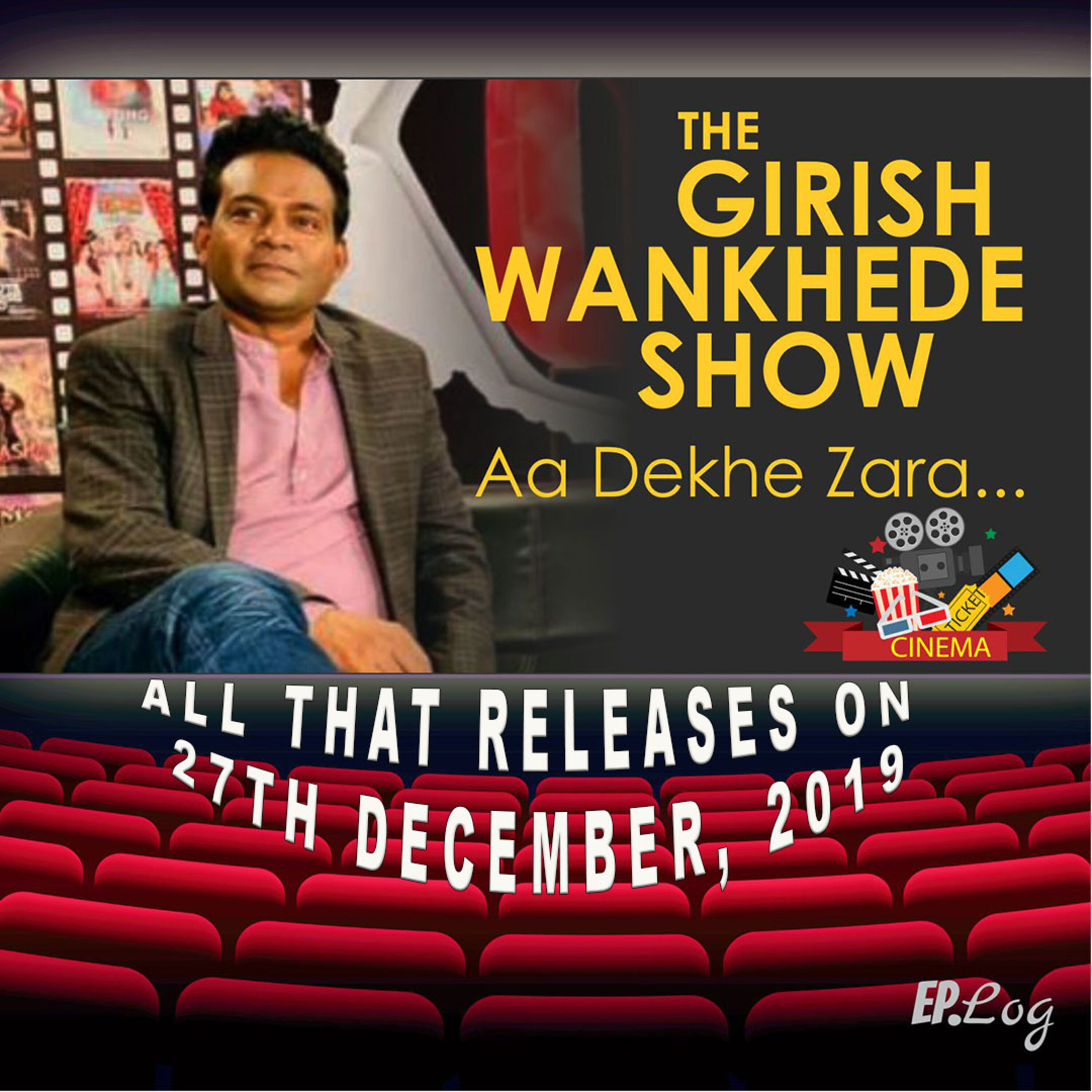 All That Releases on 27th December 2019 & Analysis