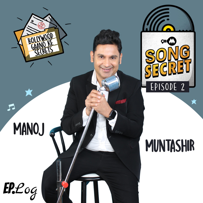 Ep 2: 9XM Song Secret ft. Manoj Muntashir