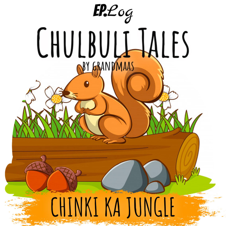 Chinki ka Jungle   चिंकी का जंगल