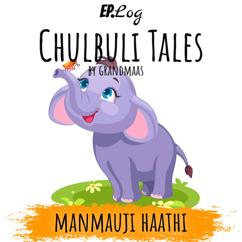 Manmauji Haathi | मनमौजी हाथी