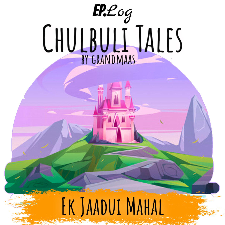 Ek Jaadui Mahal   इक जदुई महल