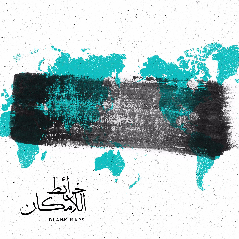 Episode one: An Illegitimate Childhood | الحلقة الأولى: طفولة غير شرعية- صوت من السودان