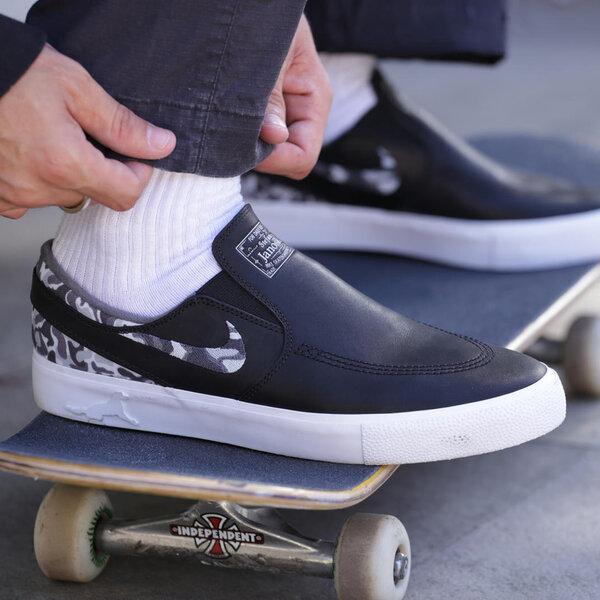 Matriz Skate Pro On, evento online de street