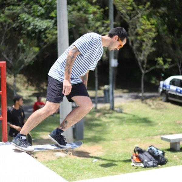 Neném Skate Parque: A nova pista de Itaipava-RJ