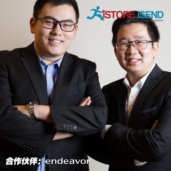 iStore iSend - 电子商务解决方案提供商