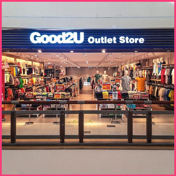 Good2U专攻下沉市场 — 卖一件你穿得起的好衣服