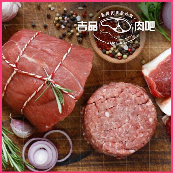 肉品销售直播新玩家 — 吉品肉吧学以致用
