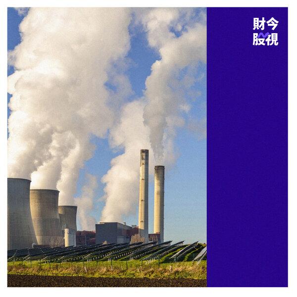 国际新一轮能源危机蠢蠢欲动 马股第四季将迎大反弹?