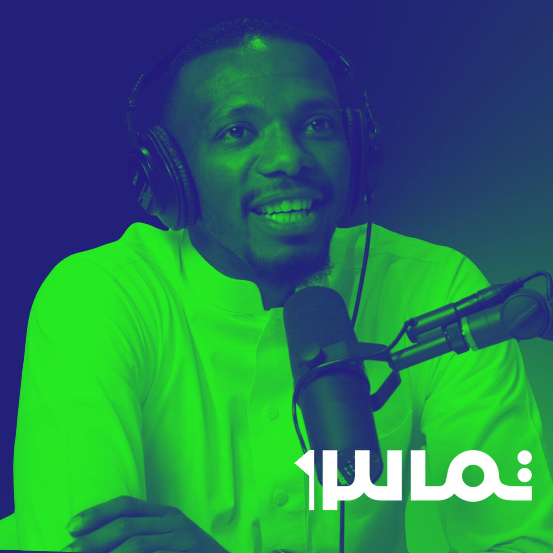12: كرة السلة السعودية مع جابر الكعبي