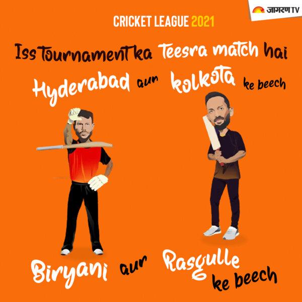 आज का मैच है बिरयानी और रसगुल्ले के बीच , यानी  हैदराबाद और कोलकाता के बीच