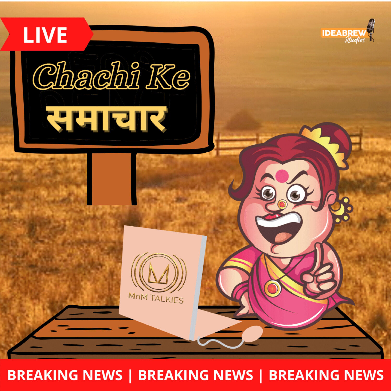 Chachi ke Samachar