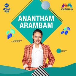 இரவினில் ஆட்டம் Iravinil Aattam