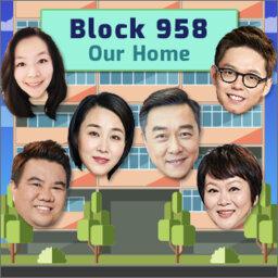 《社区958》 Podcast