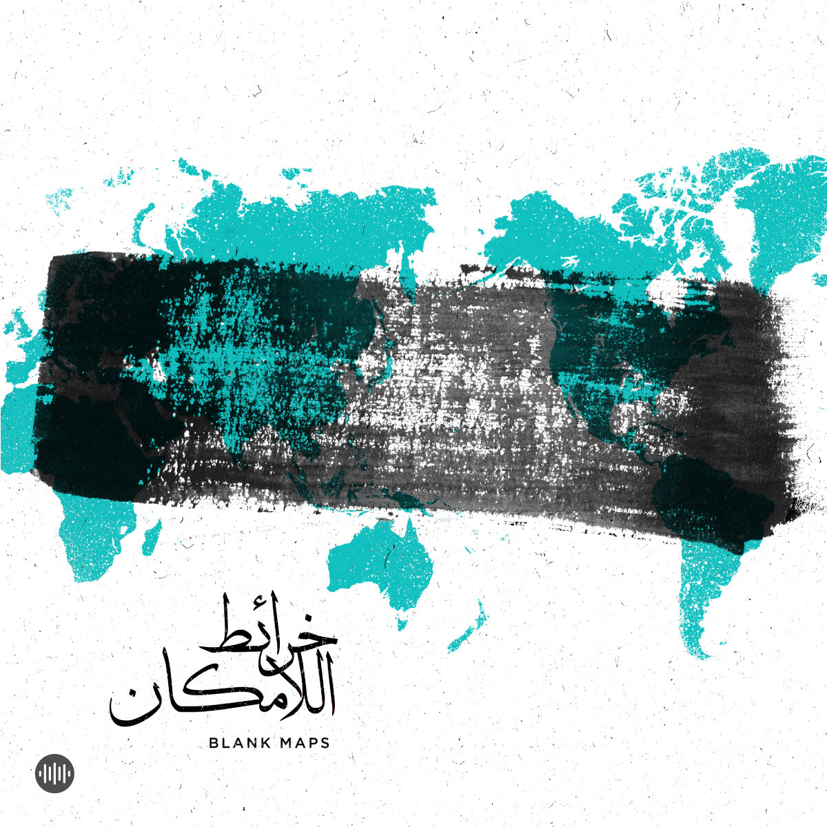 Blank Maps | خرائط اللامكان