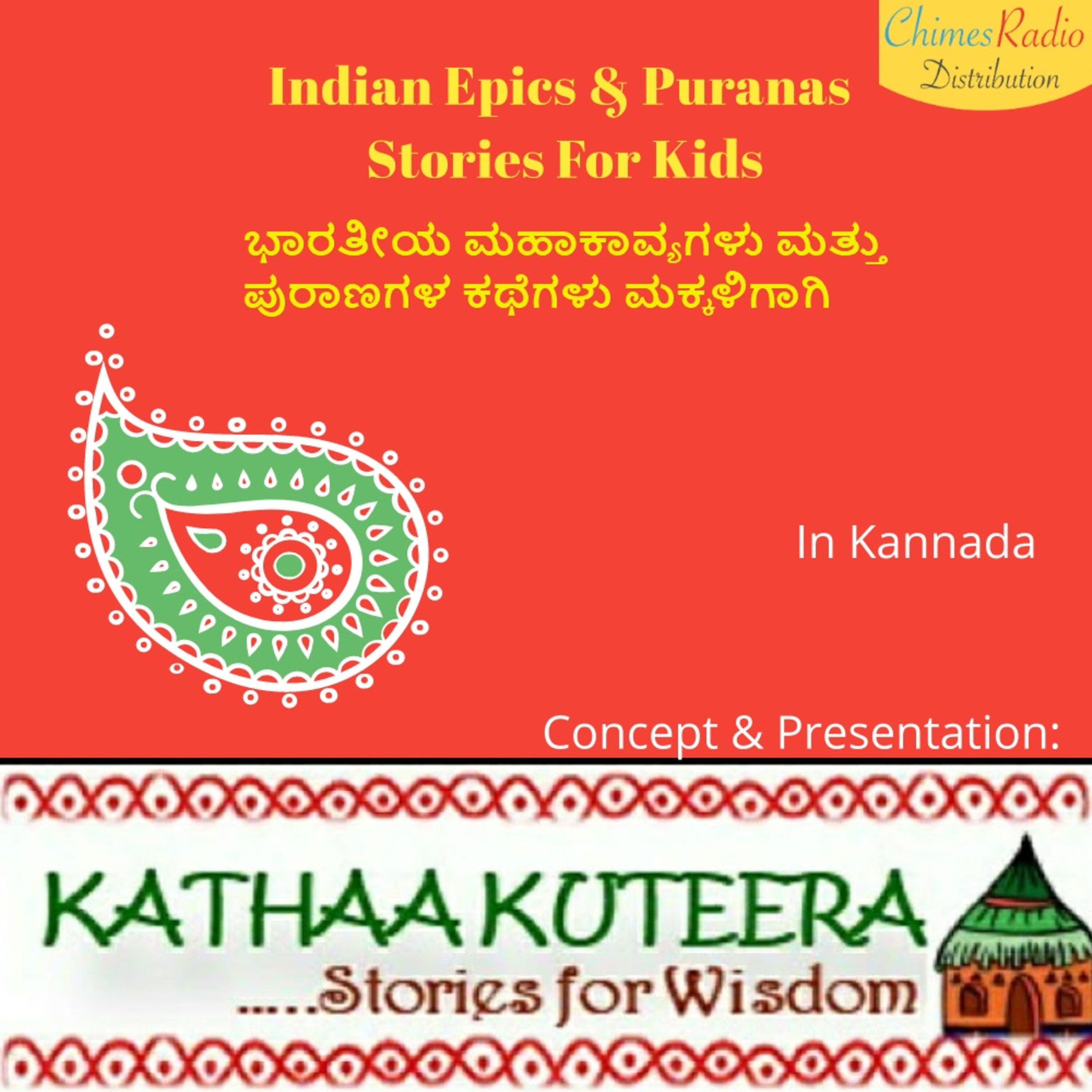 Indian Epics and Puranas Stories for Kids (In Kannada)