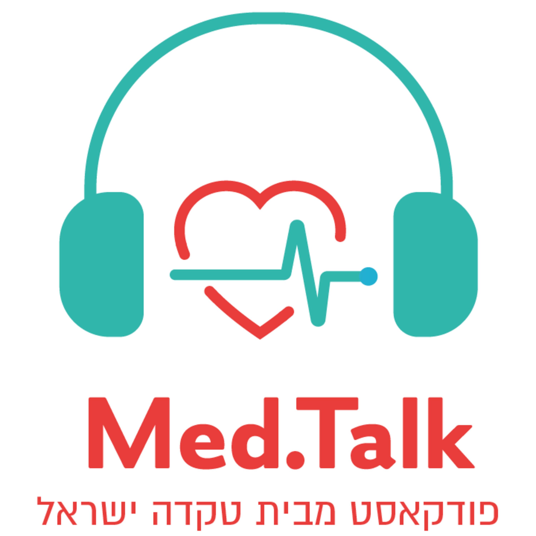 Med.Talk טקדה ישראל