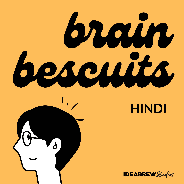 Brain Bescuits