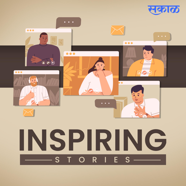 Inspiring Stories by Sakal