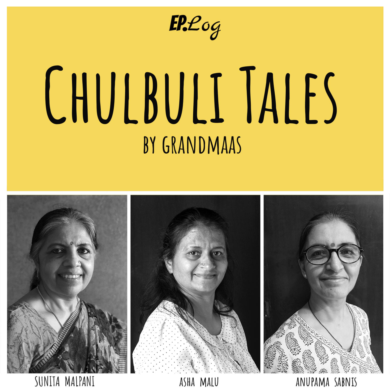 Trailer: Chulbuli Tales