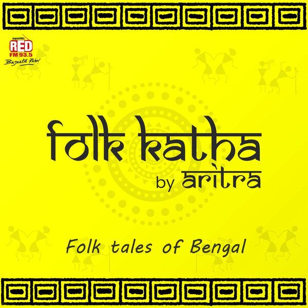 Bangla Folk Katha by Aritra
